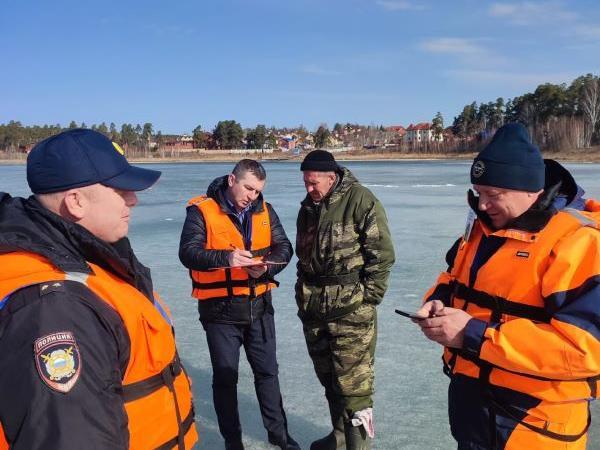 Новые меры поддержки семьи и бизнеса - Южноуралец - Газета