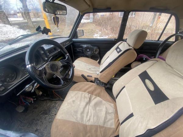 Назвалась дочерью и обманула - Южноуралец - Газета