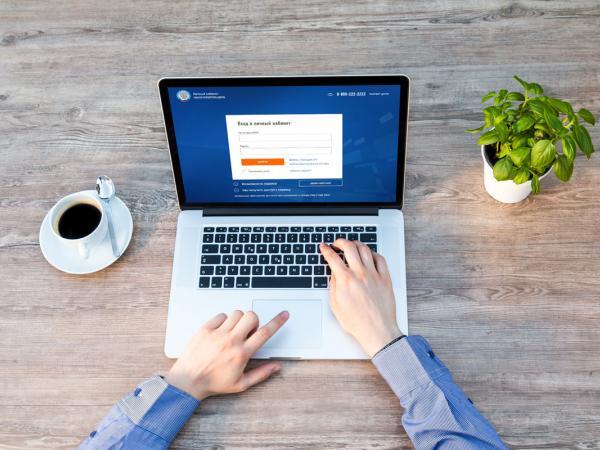 Миасс и Карабаш: неосторожное обращение с огнем - Южноуралец - Газета