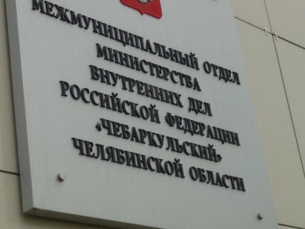 Участковые уполномоченные приостанавливают прием граждан - Южноуралец - Газета